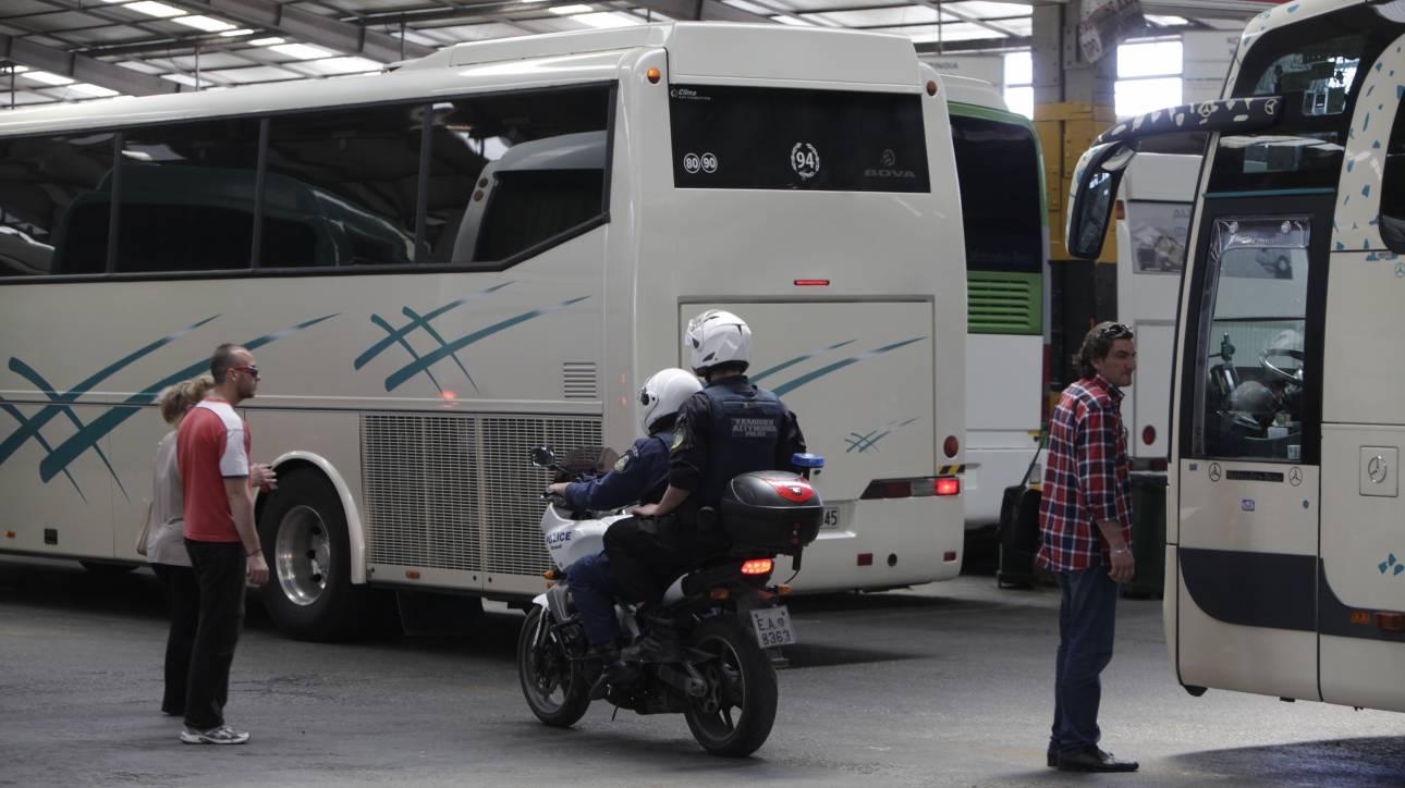 89χρονος τράβηξε όπλο στο ΚΤΕΛ της Λάρισας