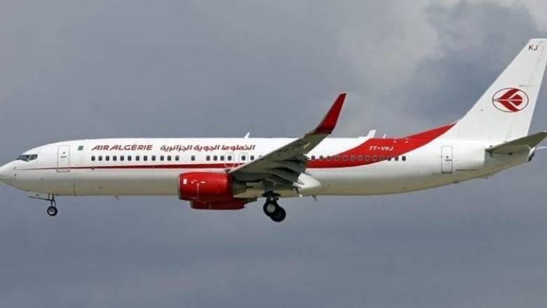 Αίσιο τέλος με το Boeing των Αλγερινών Αερογραμμών