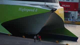 Κανένας κίνδυνος για τους επιβάτες του Highspeed 4