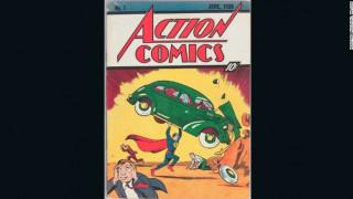 To πρώτο κόμικ του Σούπερμαν πουλήθηκε για ένα εκατομμύριο δολάρια