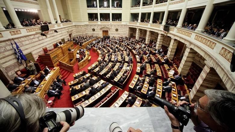 Ποια ομόλογα και αμοιβαία επιτρέπεται να κατέχουν οι Έλληνες βουλευτές