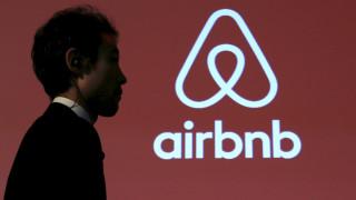 Φορολογία και στο Airbnb