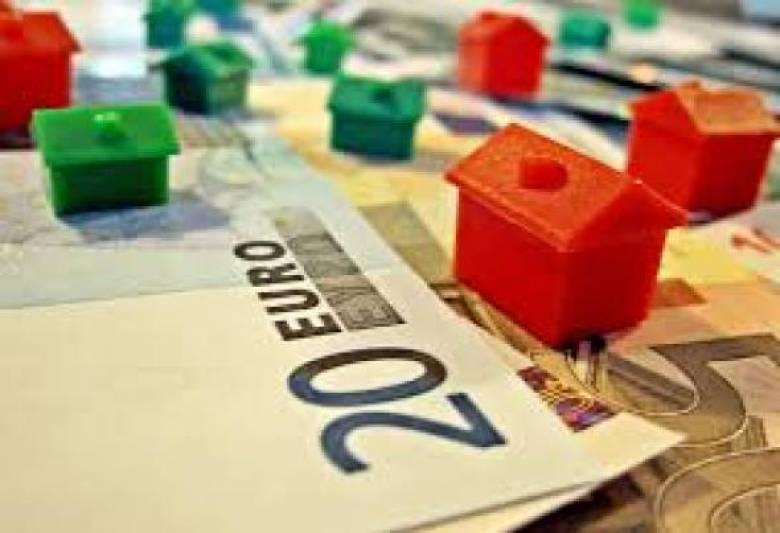 Βρετανικό fund μπαίνει σε ελληνικά κόκκινα δάνεια με 2 δισ. δολάρια