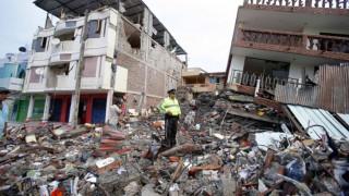 Σεισμός στον Ισημερινό