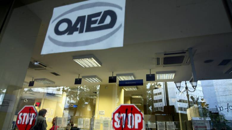 ΟΑΕΔ: Αναρτώνται οι πίνακες για 3.737 θέσεις εργασίας
