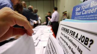 Πορτογαλία: Καλά νέα για την ανεργία -  Χαμηλό 5ετίας το β' τρίμηνο