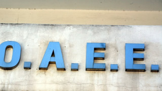 Διευκρινίσεις από τον ΟΑΕΕ για τη χορήγηση προσωρινών συντάξεων