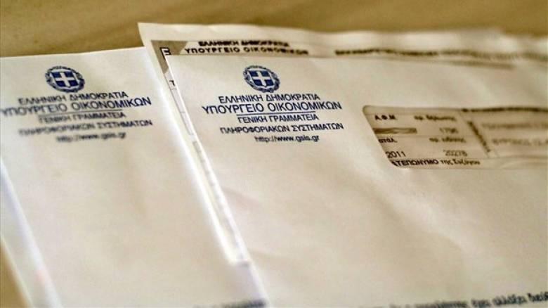 Μαζικά mail της ΓΓΔΕ για άμεση τακτοποίηση οφειλών