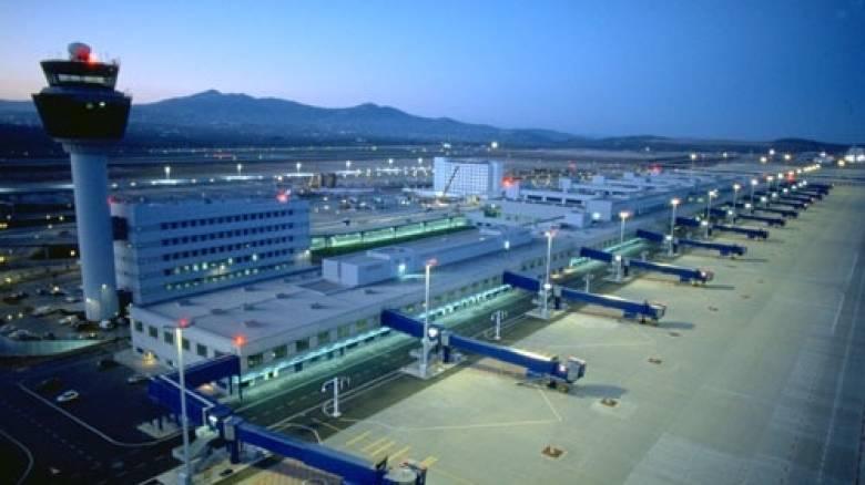 Στην τελική ευθεία η επέκταση της σύμβασης παραχώρησης του Αερολιμένα Αθηνών