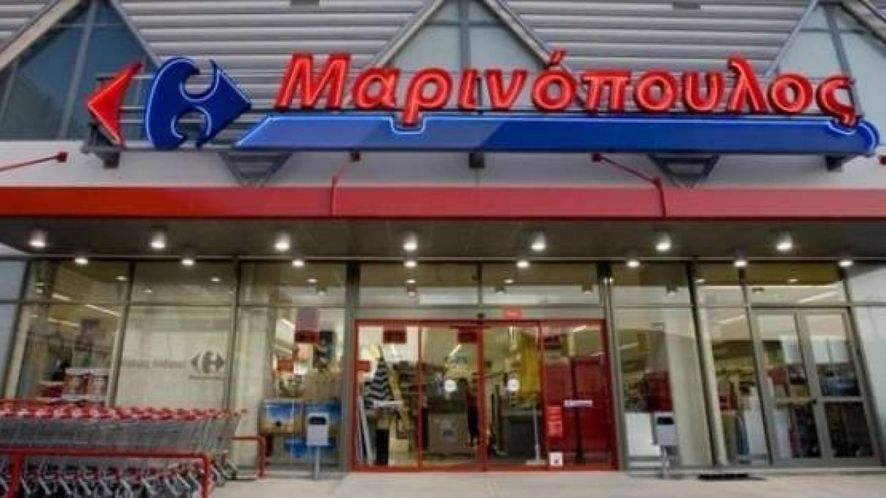 Οι τράπεζες στηρίζουν το deal Σκλαβενίτη - Μαρινόπουλου
