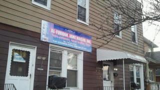 Δολοφόνησαν εν ψυχρώ τον ιμάμη του Κουίνς στη Νέα Υόρκη