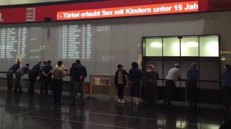 Μήνυμα στο αεροδρόμιο της Βιέννης προκάλεσε αντιδράσεις στην Τουρκία