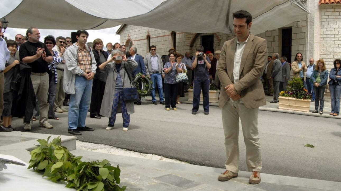 Επίσκεψη Τσίπρα στο Κομμένο Άρτας στη μνήμη των θυμάτων των Ναζί