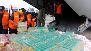 Περού: Τουλάχιστον τέσσερις νεκροί και 52 τραυματίες από σεισμό 5,2 Ρίχτερ