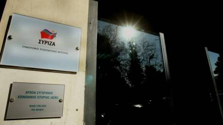 Συγχαρητήρια του ΣΥΡΙΖΑ στον Λευτέρη Πετρούνια