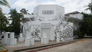 Ένας από τους γιους του «Ελ Τσάπο» πιθανώς απήχθη στο Μεξικό