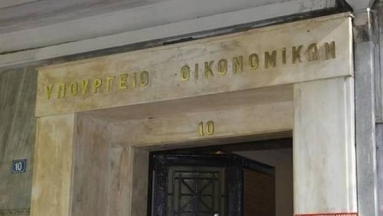 Νέο μπαράζ ελέγχων της ΓΓΔΕ σε ελεύθερους επαγγελματίες