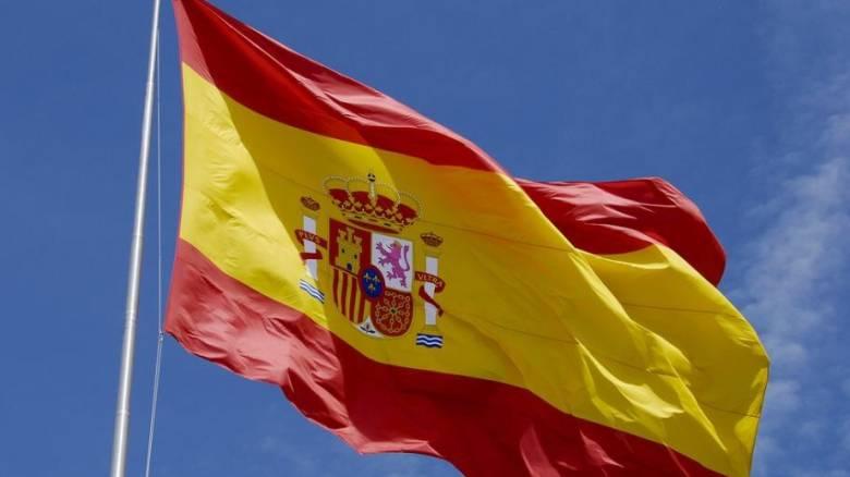 Στα 1,107 τρισ. ευρώ το ισπανικό δημόσιο χρέος