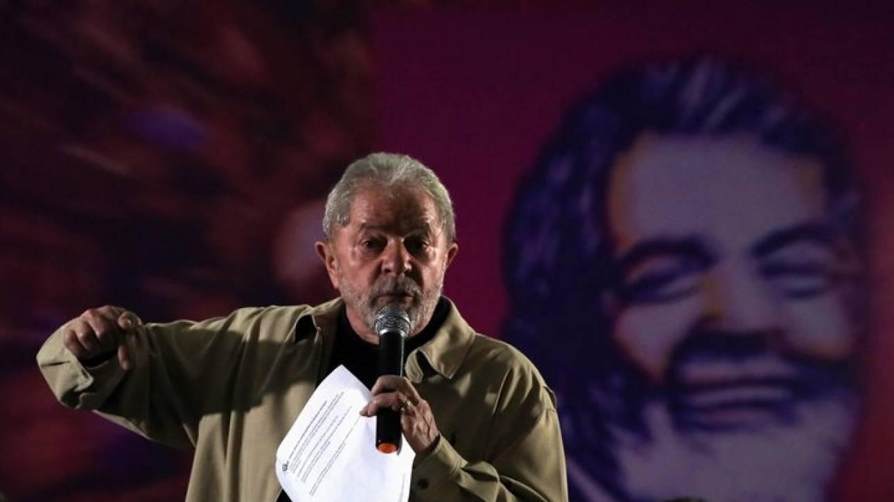 Απαλλάχθηκε από την κατηγορία για κατοχή πολυτελούς κατοικίας ο Λούλα