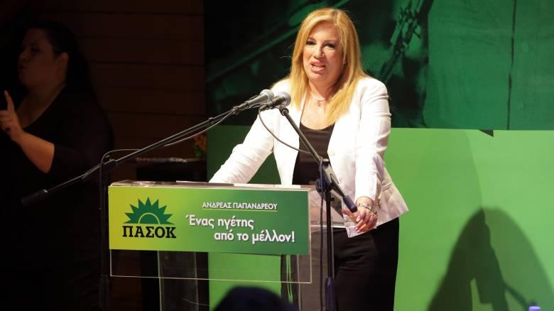 Φ. Γεννηματά: Τα αδιέξοδα θα φέρουν πολιτικές εξελίξεις