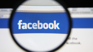 Έρχονται φοροέλεγχοι… μέσω Facebook