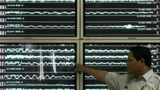 Ισχυρός σεισμός στις Νήσους Ίζου στην Ιαπωνία