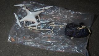 Βρετανία: Drones ...βαποράκια στις φυλακές για μεταφορά ναρκωτικών