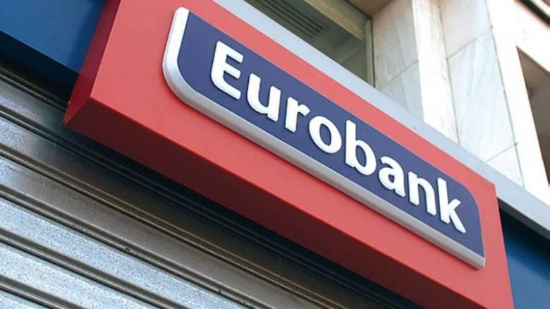Γραμμή πίστωσης στην Eurobank από τo IFC