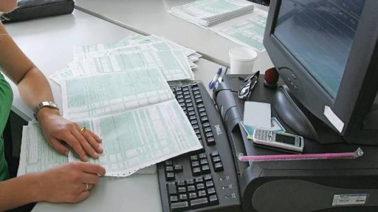 Με «καθυστέρηση» υποβλήθηκαν 32.000 φορολογικές δηλώσεις