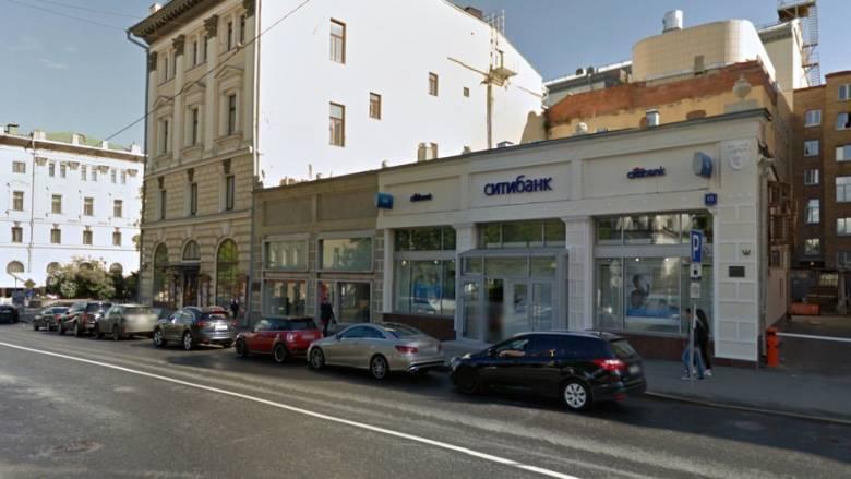 Μόσχα: Άνδρας κρατά ομήρους σε τράπεζα - απειλεί να πυροδοτήσει εκρηκτικά