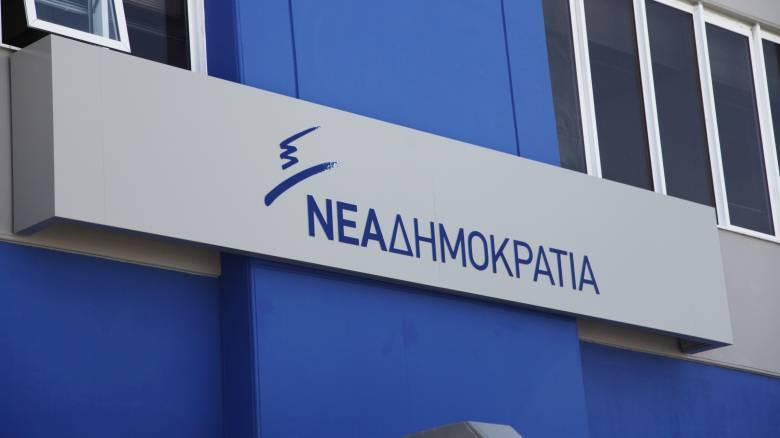 ΝΔ: «Ο κ. Τσίπρας περιφέρει τις ένοχες αυταπάτες του στην Ευρώπη»