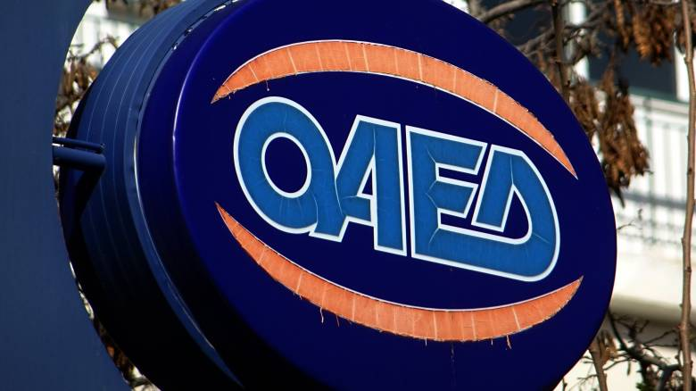 ΟΑΕΔ: Χωρίς επίδομα ανεργίας λόγω... βλάβης