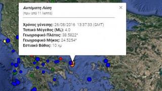 Σεισμός μεγέθους 4 Ρίχτερ στην Σκύρο