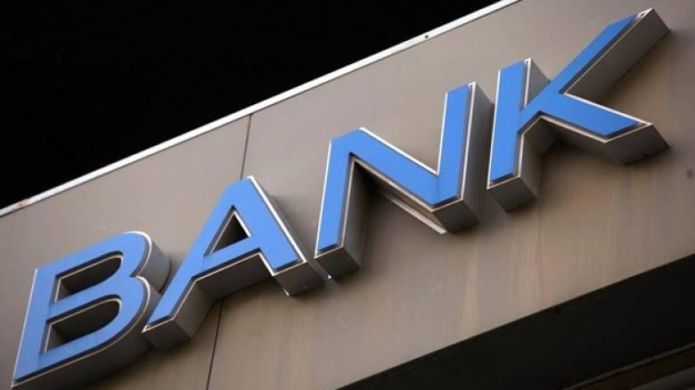 Στο 2006 «επέστρεψε» η ελληνική τραπεζική αγορά