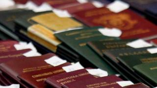 Τι αλλάζει στη διαδικασία έκδοσης διαβατηρίων