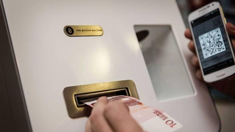 Το δικό τους bitcoin ετοιμάζουν οι τράπεζες