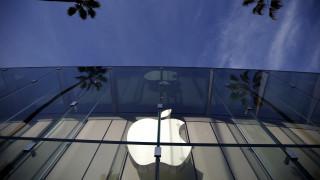 Προς 815.000 δολάρια πωλήθηκε ένας από τους πρώτους Apple που κατασκευάστηκε ποτέ