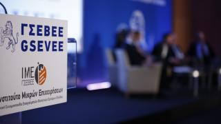 ΓΣΕΒΕΕ: Σε θετική κατεύθυνση το επίδομα απασχόλησης στις ΜμΕ