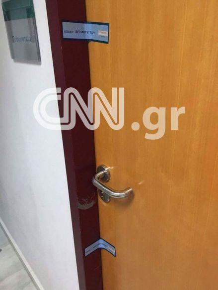 porta security