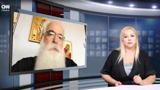 Δημητριάδος Ιγνάτιος: Η επικοινωνία Τσίπρα - Ιερωνύμου οδηγεί σε ασφαλείς λύσεις
