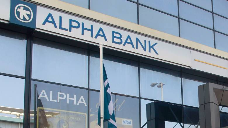 Alpha Bank: Μειώθηκαν οι ζημιές και οι προβλέψεις