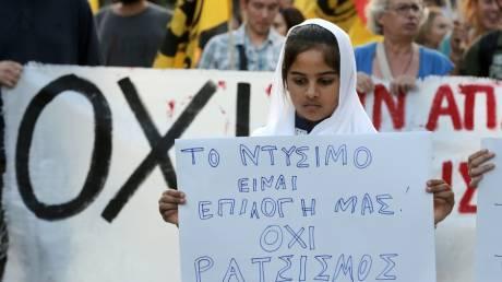 Αντιρατσιστική συγκέντρωση στο κέντρο της Αθήνας ενάντια στην απαγόρευση του μπουρκίνι