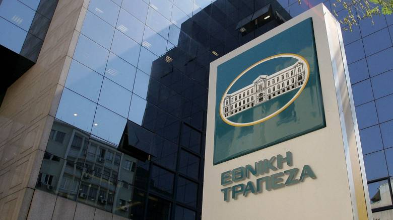 Εθνική Τράπεζα: Μειώθηκαν τα μη εξυπηρετούμενα δάνεια