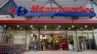 Υπογράφεται αύριο το Μνημόνιο διάσωσης της Μαρινόπουλος
