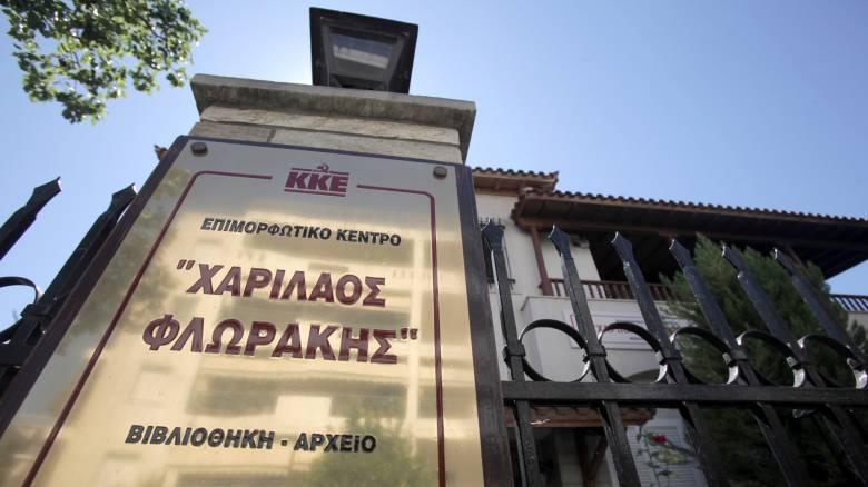 Πάνω από 6.000 νέα ντοκουμέντα προστέθηκαν στη βιβλιοθήκη του ΚΚΕ «Χαρίλαος Φλωράκης»