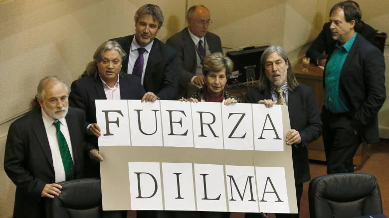 Η Βενεζουέλα παγώνει τις διπλωματικές της σχέσεις με την Βραζιλία εξαιτίας της καθαίρεσης Ρούσεφ