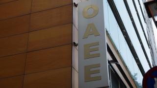 ΟΑΕΕ: Μείωση χρεών τώρα, μικρότερες συντάξεις αργότερα