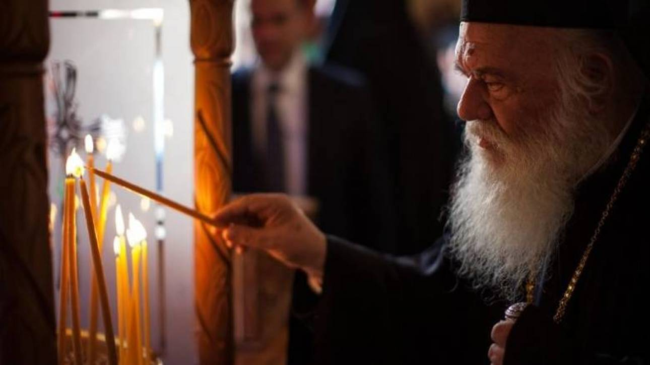 To «καυτό» φθινόπωρο της Ιεράς Συνόδου: Όλα τα μέτωπα ανοιχτά στις σχέσεις με την Πολιτεία