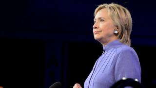 Εκλογές-ΗΠΑ: Ποσό ρεκόρ χρηματικών ενισχύσεων συγκέντρωσε η Χίλαρι Κλίντον