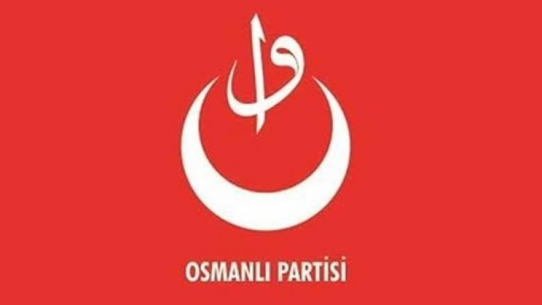 Ιδρύθηκε Οθωμανικό Κόμμα στην Τουρκία